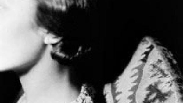 НЕМОГУЋЕ – УМЕТНОСТ НАДРЕАЛИЗМА 1926-1936