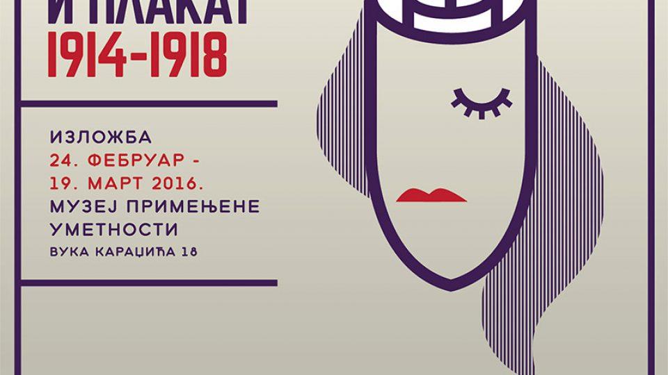 ЖЕНА, РАТ И ПЛАКАТ: 1914-1918
