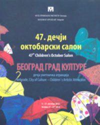 47. дечји октобарски салон : Београд град културе : дечја уметничка атракција