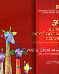 50. дечји октобарски салон : Умеће стварања
