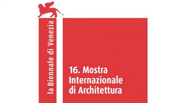 16. Bijenale arhitekture u Veneciji 2018.