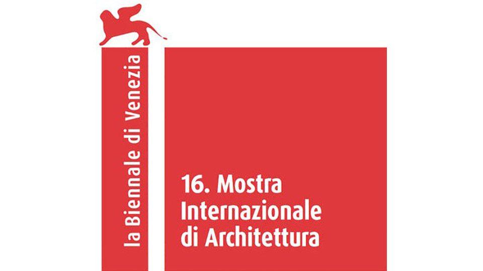 16. Бијенале архитектуре у Венецији 2018.