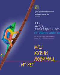 55<sup>th</sup> Children's October Salon : My Pet